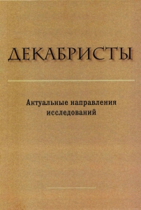 kn-dekabr