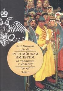 mironov_1
