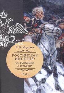 mironov_2