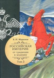 mironov_3