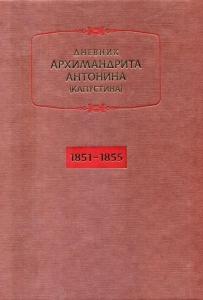арх-Капустин